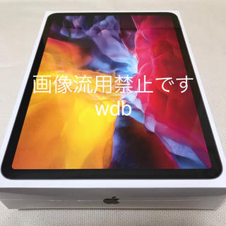 アイパッド(iPad)の2020 第2世代 iPad Pro 11インチ Wi-Fi 128GB 未開封(タブレット)