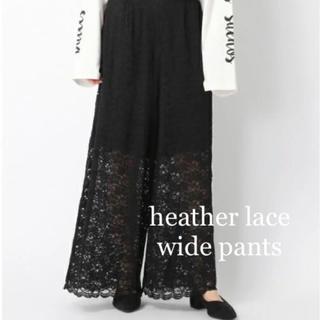 heather - heather race pants
