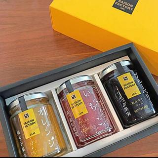 3種‼️ SAISON FACTORY  JAM セゾンファクトリー ジャム (缶詰/瓶詰)
