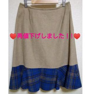 Yorkland - 裾フリルマーメイドスカート