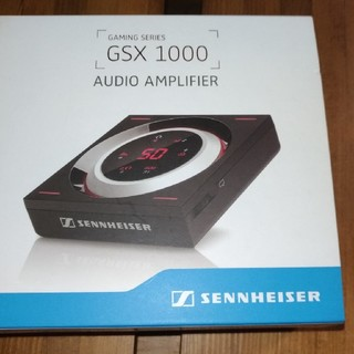 ゼンハイザー(SENNHEISER)のゼンハイザー GSX1000(PC周辺機器)