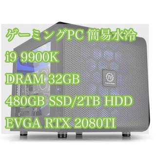自作PC i9 9900K/RTX2080TI ゲーミングPC