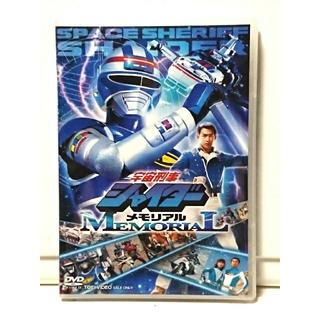 宇宙刑事シャイダーメモリアル 未開封DVD(キッズ/ファミリー)