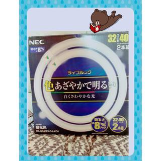 エヌイーシー(NEC)のNEC  ライフルック(蛍光灯/電球)