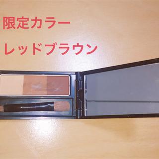 KATE - ケイト デザイニングアイブロウ 3D 限定カラー EX-6 レッドブラウン系