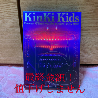 KinKi Kids - kinKi Kids Concert-Thank you for 15years