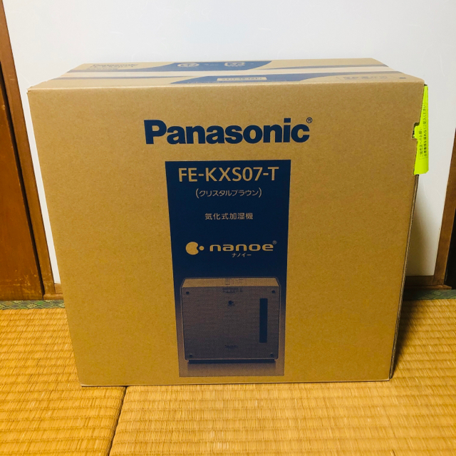 Panasonic(パナソニック)のPanasonic 気化式加湿機 3台 スマホ/家電/カメラの生活家電(加湿器/除湿機)の商品写真