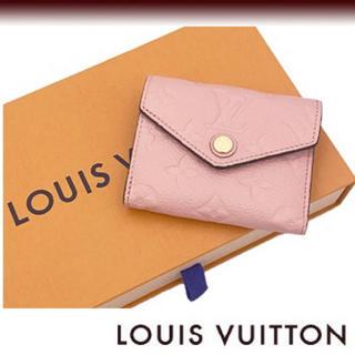 LOUIS VUITTON - 新品ルイヴィトンコンパクト折り財布ポルトフォイユゾエM62936ピンク