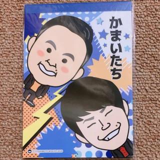 かまいたち メモ帳 芸人 濱家 山内 グッズ ミニメモ帳 (お笑い芸人)
