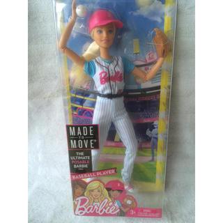 バービー(Barbie)のバービー 野球 ベースボール barbie バービー人形 新品(ぬいぐるみ/人形)