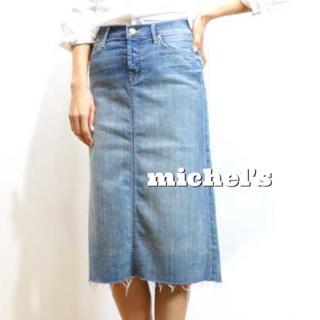 マザー(mother)のMOTHER Easy A Skirt Skirt(ひざ丈スカート)