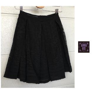 アナスイ(ANNA SUI)のアナスイ アメリカ製 ひざ上丈 柄 シフォン プリーツ スカート(ひざ丈スカート)