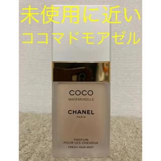 CHANEL - 【未使用に近い】CHANEL ココマドモアゼル ヘアミスト 35ml