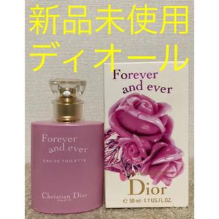 Christian Dior - 【新品未使用】Dior ディオール フォーエバーアンドエバー 50ml