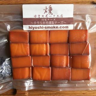 ノンノン様専用【送料無料】手作り 燻製 本格スモークチーズ お得な200g(その他)
