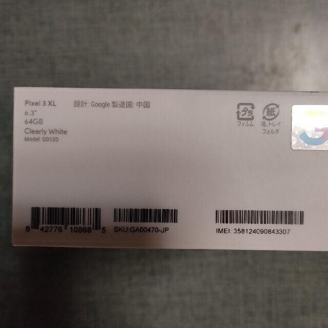 ANDROID(アンドロイド)のPixel 3 XL 64GB Clearly white SIMフリー スマホ/家電/カメラのスマートフォン/携帯電話(スマートフォン本体)の商品写真