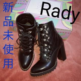 Rady - rady ビジュー キルティング ショート ブーツ