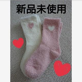 ♡モコモコソックス♡