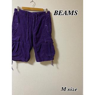 ビームス(BEAMS)の【お買得】BEAMS ハーフパンツ バイオレット(ショートパンツ)