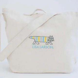 リサラーソン(Lisa Larson)の エッセ 7月号付録 リサ・ラーソン 2wayショルダートート(トートバッグ)
