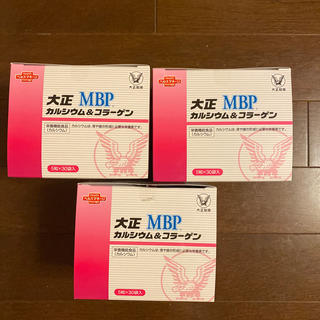 タイショウセイヤク(大正製薬)の大正MBPカルシウム&コラーゲン 大正製薬 3箱(コラーゲン)
