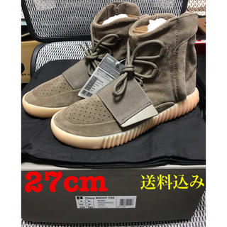 adidas - 送料込み Yeezy Boost 750 Light Brow Gum 27cm