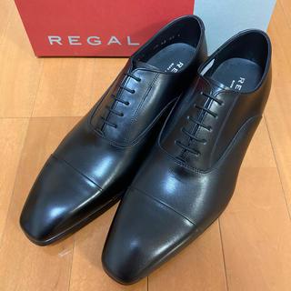 REGAL - REGAL リーガル ストレートチップ ビジネスシューズ    新品25㎝