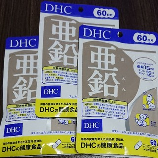 DHC - DHC 亜鉛 60日分 × 3袋
