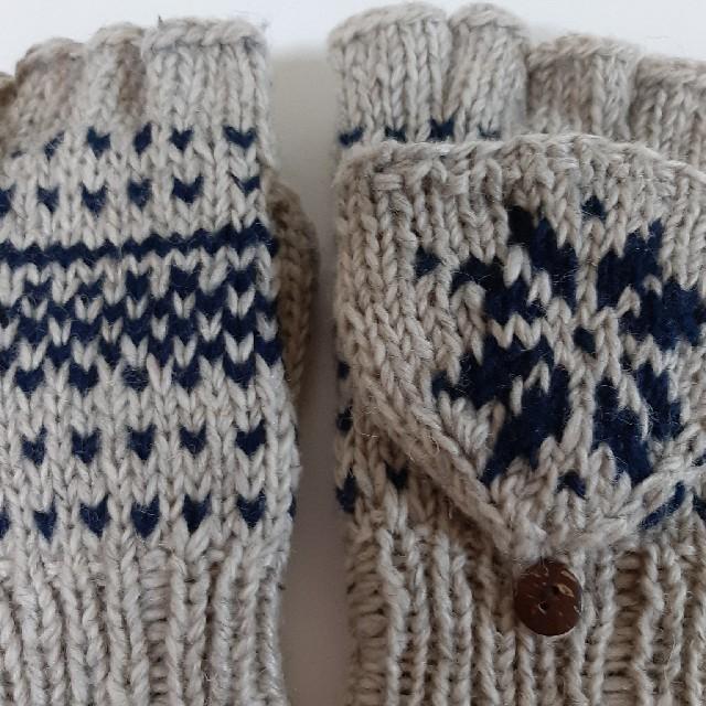 TOMORROWLAND(トゥモローランド)のハンドメイド 編み込み手袋 裏地フリース付き レディースのファッション小物(手袋)の商品写真
