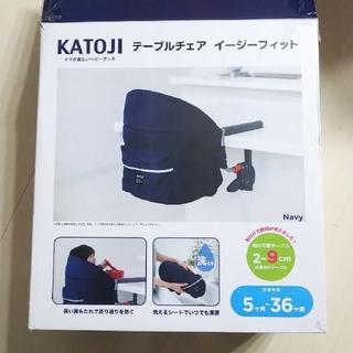 カトージ(KATOJI)の【みぃ様☆専用】【katoji(カトージ)】ベビーチェア☆(その他)