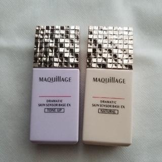 MAQuillAGE - MAQuillAGE ドラマティックスキンセンサーベースEX