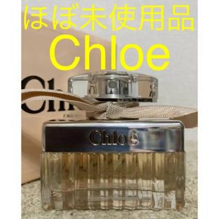Chloe - 【ほぼ未使用品】Chloe クロエ オードパルファム 30ml