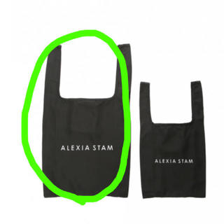 アリシアスタン(ALEXIA STAM)の新品未使用 アリシアスタン Mサイズ (エコバッグ)