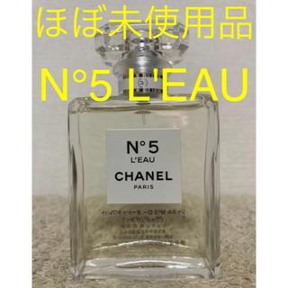 CHANEL - 【ほぼ未使用品】CHANEL N°5 L'EAU シャネル 5 ロー 50ml