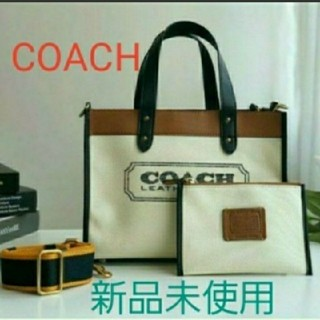 COACH - 新品未使用☆coachコーチキャンバス2WAYバッグ