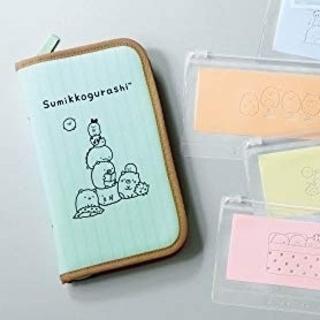 サンエックス - すみっコぐらし お金が貯まるマルチポーチ&シールセット ふろく ファイル 手帳