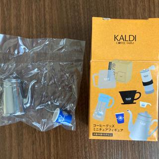 カルディ(KALDI)のKALDI カルディ ミニチュアフィギュア コーヒーポット&カップ(ミニチュア)