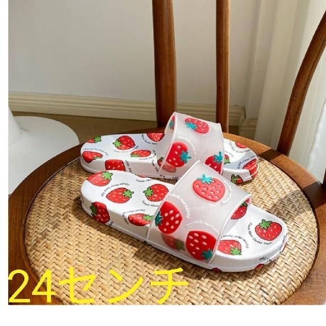 いちごサンダル24  ☆イチゴ☆ レディースの靴/シューズ(サンダル)の商品写真