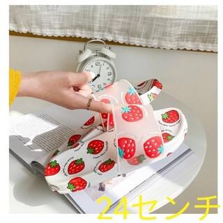 いちごサンダル24  ☆イチゴ☆