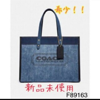 COACH - ★即発送★COACH デニム トートバッグ ハンドバッグ ショルダーバッグ