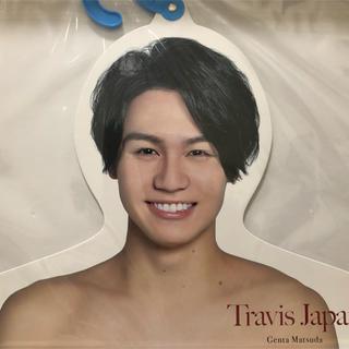 ジャニーズJr. - 新品 Travis Japan 松田元太 フォトハンガー 《最終値下げ 》