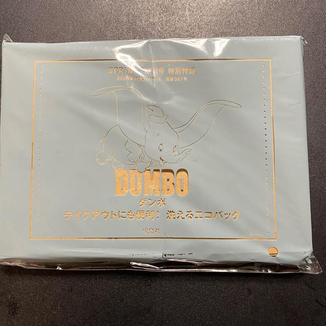 Disney(ディズニー)のスプリング12月号 付録  ダンボエコバッグ レディースのバッグ(エコバッグ)の商品写真
