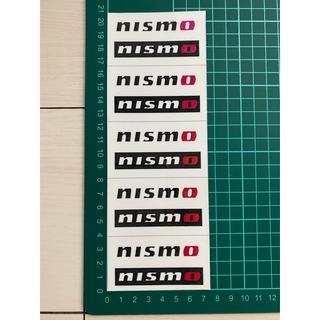 日産 - ニスモ・ステッカー・10枚セット ラミネートUV加工済なので耐光性もあります!