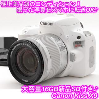 Canon - ★超軽量一眼レフ!お洒落ホワイト♪自撮りもOK!☆キャノン Kiss X9★
