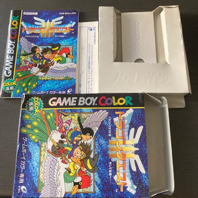 ゲームボーイ(ゲームボーイ)の箱だけ! ドラゴンクエストⅢ  ゲームボーイカラー専用 エンタメ/ホビーのゲームソフト/ゲーム機本体(携帯用ゲームソフト)の商品写真