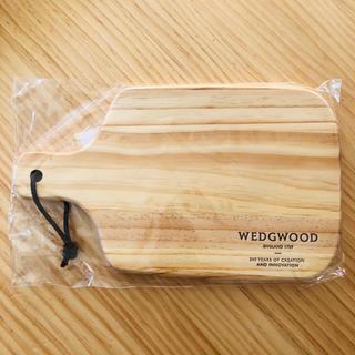 WEDGWOOD - WEDGWOOD(ウェッジウッド)カッティングボード