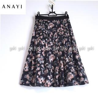 ANAYI - ANAYI ぼかし花柄スカート