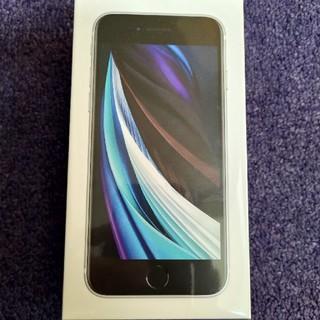 iPhone SE2 64GB 新品未開封 SIMフリー 送料無料