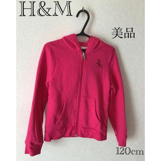 エイチアンドエム(H&M)のH&M トップス パーカー 120cm(ジャケット/上着)