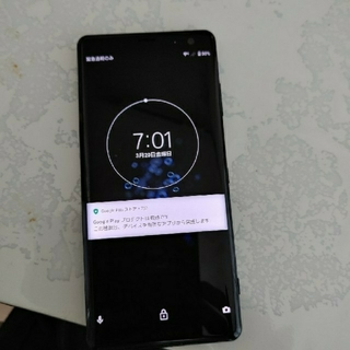 ANDROID - (ジャンク)XPERIA xz3
